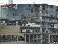 Explosión en Bilbao