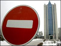 Штаб-квартира компании 'Газпром' в Москве