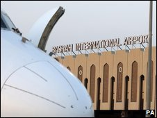 Aircraft at Basra International Airport