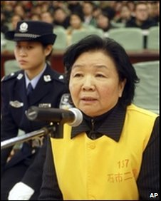 Sanlu chairwoman Tian Wenhua on trial in China