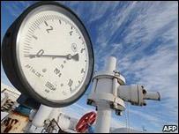 Instalaciones de gas en Ucrania