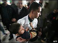Niño herido en la Franja de Gaza