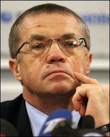 Gazprom's Alexander Medvedev