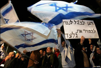 Protestas contra Hamas en Tel Aviv