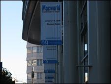 Macworld 2009 banners