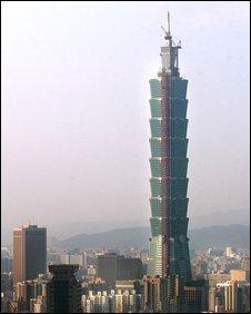 Taipei 101 (AP)