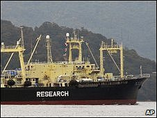 A Japanese whaling ship, archive image