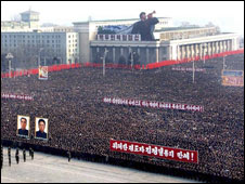 Tens of thousands of North Koreans rally in central Pyongyang 5 Jan 09