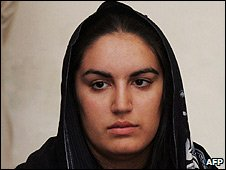 bakhtawar bhutto Pictures