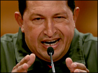 شافيز