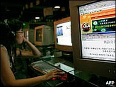Chinese internet user (file image)