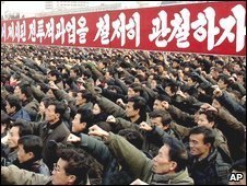 North Koreans rally behind their leadership on Tuesday