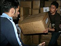 Раздача гуманитарной помощи в Газе