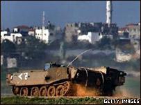 Tanque israel�