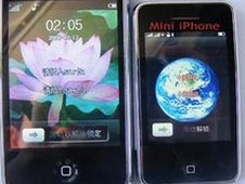 Real and fake iPhone