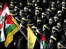 Lebanese Shia women take part in the Ashura procession in Beirut