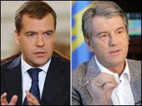 Дмитрий Медведев (слева) и Виктор Ющенко