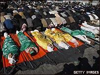 تشييع قتلى قصف مدرسة الأنروا