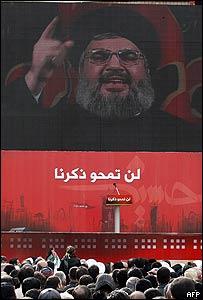 Hassan Nasralá