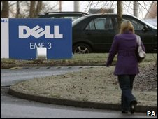 Dell Factory, Limerick
