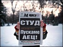 Болгарская газета с призывом о запуске атомной станции
