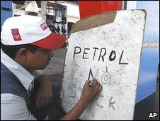 Petrol shortage in Hyderabad