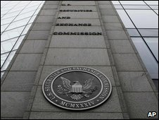 The Securities and Exchange Commission headquarters in Washington