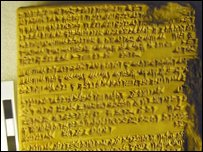 A Babylonian mathematical tablet