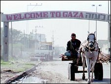 Gaza Israel crossing point