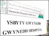 Ysbyty Gwynedd sign