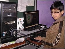 Aman Rehman