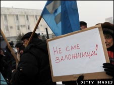 Bulgarian protesters