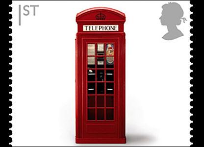 """Марка из серии """"Классика британского дизайна"""""""
