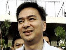 Thai Prime Minister Abhisit Vejjajiva in Bangkok, Thailand. [Pic: 1 January 2009]