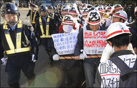 A demonstration in Tokyo against the Israeli assault in Gaza on 11 January 2009