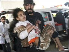 Victim of Gaza school bombing