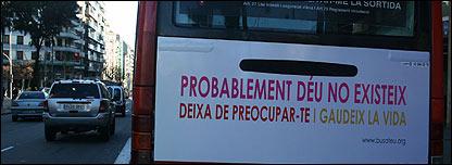 Bus ateo