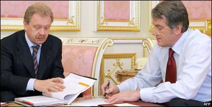 Виктор Ющенко и Олег Дубина