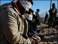 Пленные палестинцы