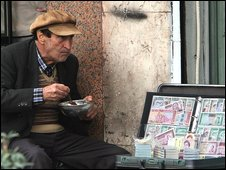 Iranian money changer (Oct 2008)