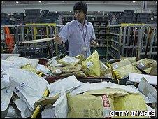 Royal Mail sorting office near Bristol
