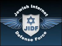 Logotipo de la Fuerza de defensa judía en internet