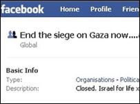 Imagen de una pantalla de Facebook