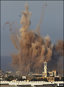 An explosion from an Israeli airstrike on the outskirts of Gaza City