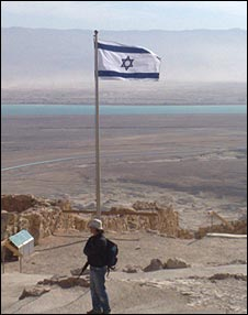 Israeli flag over Masada (Photograph: Paul Moss)