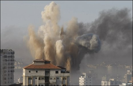 Explosion in centre of Gaza