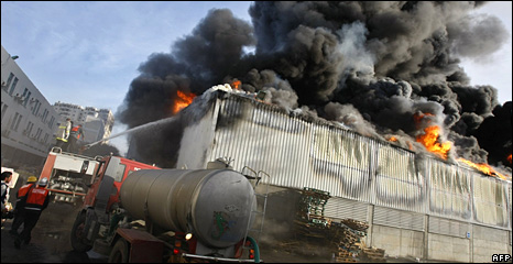 Fire at the UN compound in Gaza City (15 January 2009)