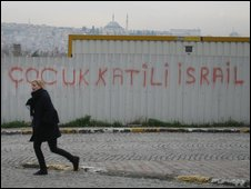 Graffiti on Istanbul wall