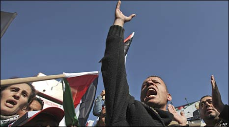Palestinians in Ramallah, West Bank, protest against the Israeli offensive in Gaza. Photo: 15 January 2009