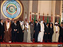 صورة جماعية للقادة العرب